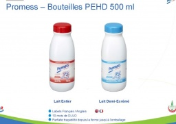 uht milk 500ml pet bottle.jpg