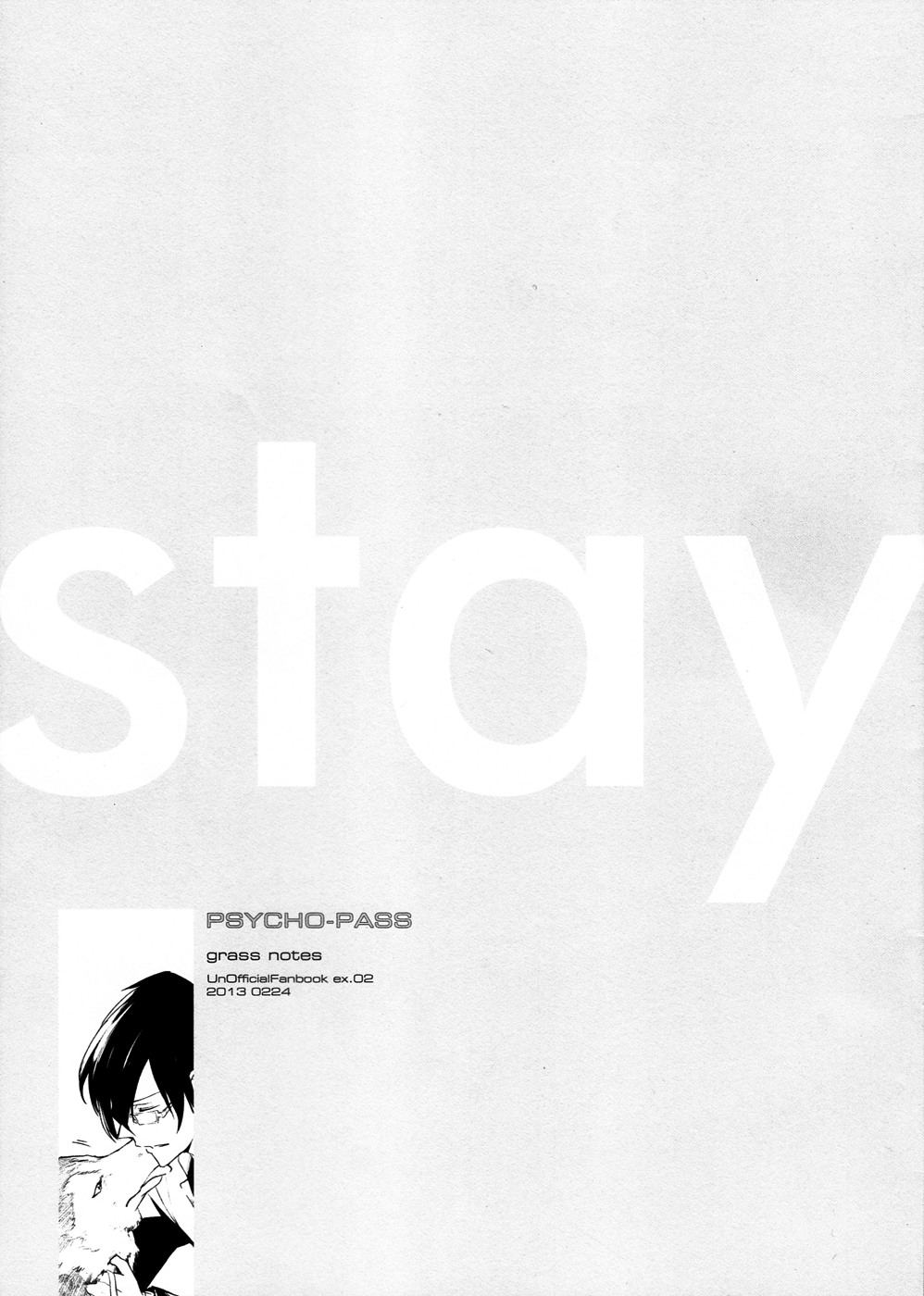stay01.png